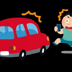 仕事中・通勤中の交通事故にあったら会社で対応してくれるのか?ベストな保険の選択をしましょう!