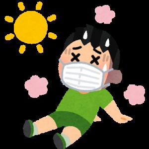 【おしゃれ】に熱中症を予防しましょう!