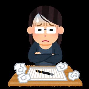 ブログを継続したいけど【ネタ】どうしよう!そんな人には耳寄りな情報です