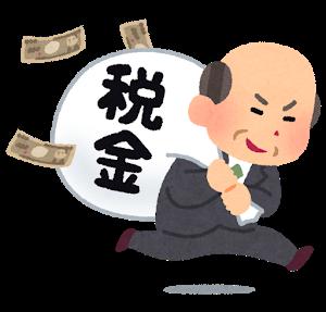 大家さん・ブログの収益で事業収入がある方は、コスト削減のために償却資産申告書をいっしょに勉強しましょう!