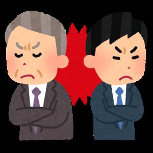 不動産は購入申込書の提出では安心できません!必ず売買契約を締結しましょう