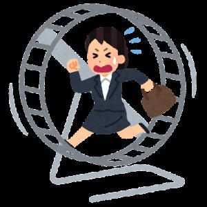 先手優先か条件優先か?不動産の購入申込書と売り止めのタイミングについてわかりやすく解説します