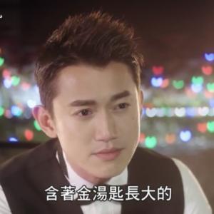 台湾ドラマ『華麗なるスパイス』から学ぶ中国語と感想(第4~7話)