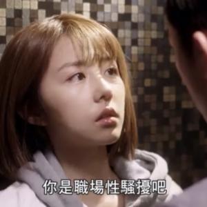 台湾ドラマ『華麗なるスパイス』から学ぶ中国語と感想(第12~14話)