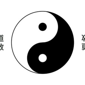 道教とは?日本文化にも見られる影響