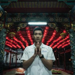 『返校』から学ぶ台湾文化:民間信仰の鎮魂儀式とポエ占い