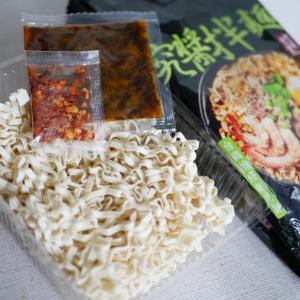 【阿舎食堂】究醤拌麺シリーズおすすめ3種類を食べ比べ!