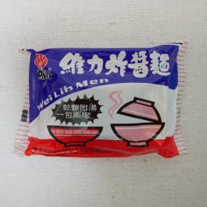 維力炸醤麺(ウェイリージャージャー麺):台湾老舗ブランドのスープ付きまぜそば!