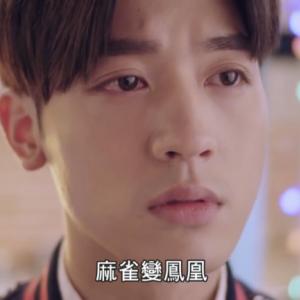 『華麗なるスパイス』から学ぶ中国語と感想(第18話)