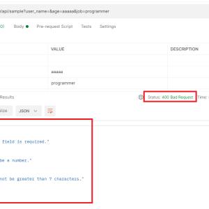 【Laravel】APIでリクエストに対してバリデーションするやり方を解説します