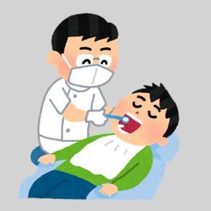 歯医者はちゃんと行こう!