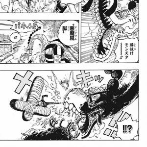 【話題】ワンピースのサンジさん、四皇海賊団最高幹部のクイーン(懸賞金13億2000万)をタイマンで撃破する模様