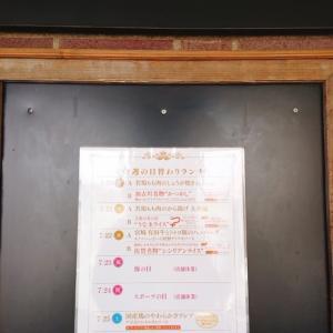 探偵ナイトスクープばりに検証してきました!(笑)     Φ642    宝塚料理店