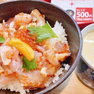 500円ランチは庶民の味方      Φ900   くら寿司