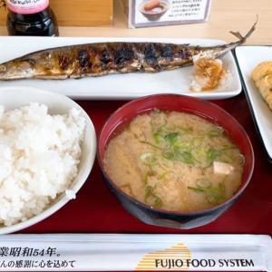 火曜日は焼魚半額の日      Φ949   まいどおおきに食堂