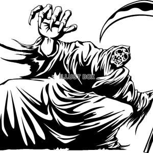 死の恐怖と向き合う