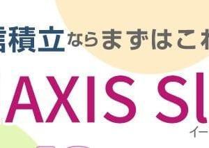 2021年3月末運用成績>e-MAXIS Slim