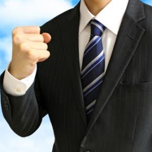 ビジネスリーダーに必要な力