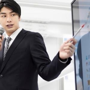 ビジネスに活かせる5つのプレゼンテクニック
