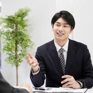 職場で好かれる人になるための行動指針