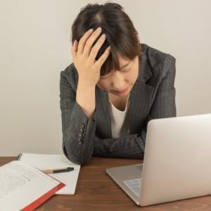 仕事での行き詰まり感を解決するための5つの要素とは