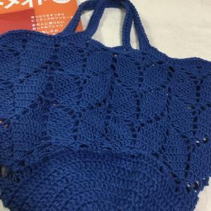 ステキにハンドメイド8月号より 透かし編みのリーフ模様のバッグ