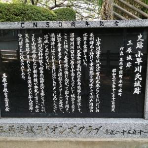 【旅】三原城/駅から天守台跡へ入れる城。100名城スタンプ設置場所も。