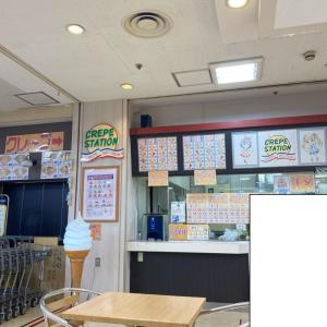 【埼玉】クレープ好きなら一度は行くべき!!クレープステーション浦和店