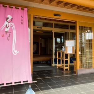 【伊豆旅行記】露天風呂やアメニティ・内装紹介 片瀬館ひいな