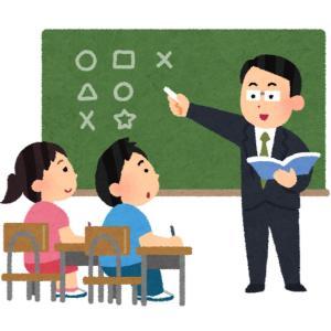 集団塾の兼塾と夏期講習