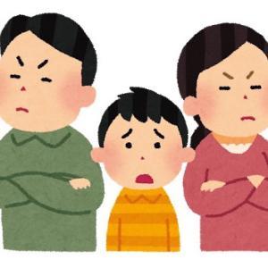 ADHD疑惑と家庭内意思統一問題(閲覧注意)