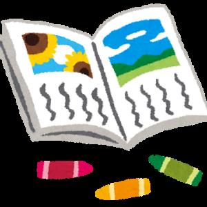 夏休みの宿題と夏期講習前の選択授業
