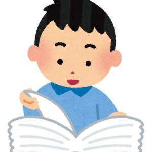 宿題とケンカと「坊ちゃん」と。