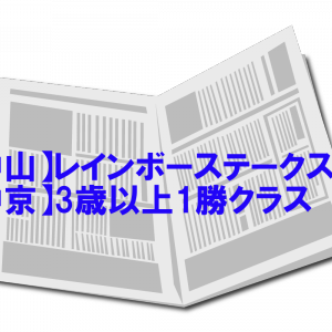 https://fukujuneko.com/expectation-result/20200919/