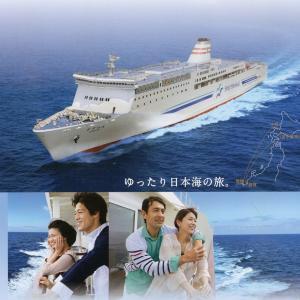 210907 日本海の旅