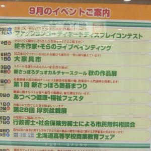 210917 囲碁祭り