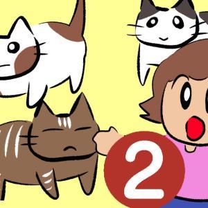 愛しくてたくましいノラ猫たち 2