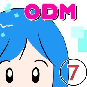 ODM 7