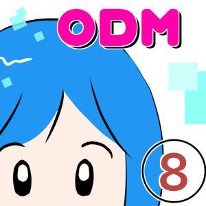 ODM 8