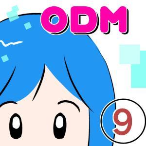 ODM 9