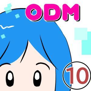 ODM 10