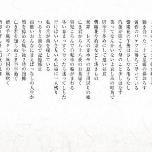 R3-6-22 六月句会レポート