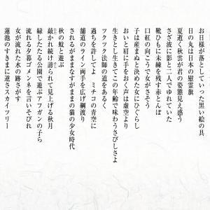 R3-9-22 九月句会レポート