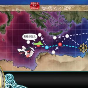 護衛せよ!船団輸送作戦 【欧州編】E1「発動!MG1作戦」甲作戦 第1ゲージ(戦力) 攻略