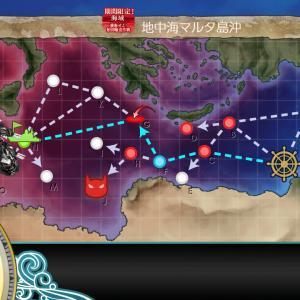 護衛せよ!船団輸送作戦 【欧州編】E1「発動!MG1作戦」甲作戦 第2ゲージ(輸送) 攻略