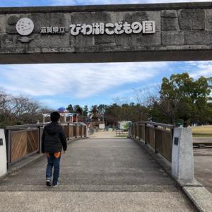 滋賀県立 びわ湖こどもの国