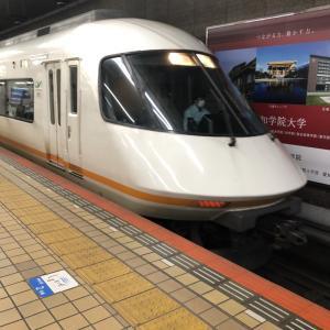 近鉄アーバンライナーで神戸から名古屋へ