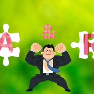 楽天経済圏とAmazonの併用が最強!お得に便利に生活する方法!