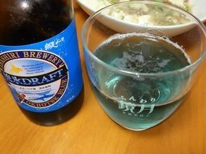 流氷ビール