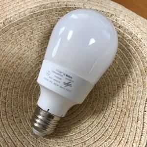 抗菌ライト 家庭用/事業所用